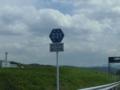 福岡県道231号黒平椎田線