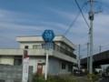 大分県道・福岡県道108号中津吉富線