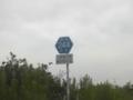 静岡県道244号大東菊川線