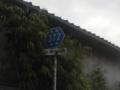 静岡県道372号大東相良線