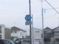 静岡県道235号菊川榛原線