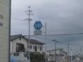 静岡県道230号住吉金谷線