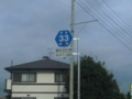 静岡県道33号藤枝大井川線