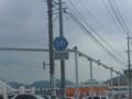 静岡県道381号島田岡部線