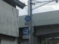 静岡県道84号中島南安倍線