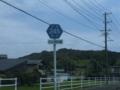 静岡県道245号川上菊川線
