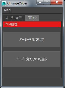 f:id:tommy_on:20160923144913j:plain