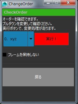 f:id:tommy_on:20160923144924j:plain