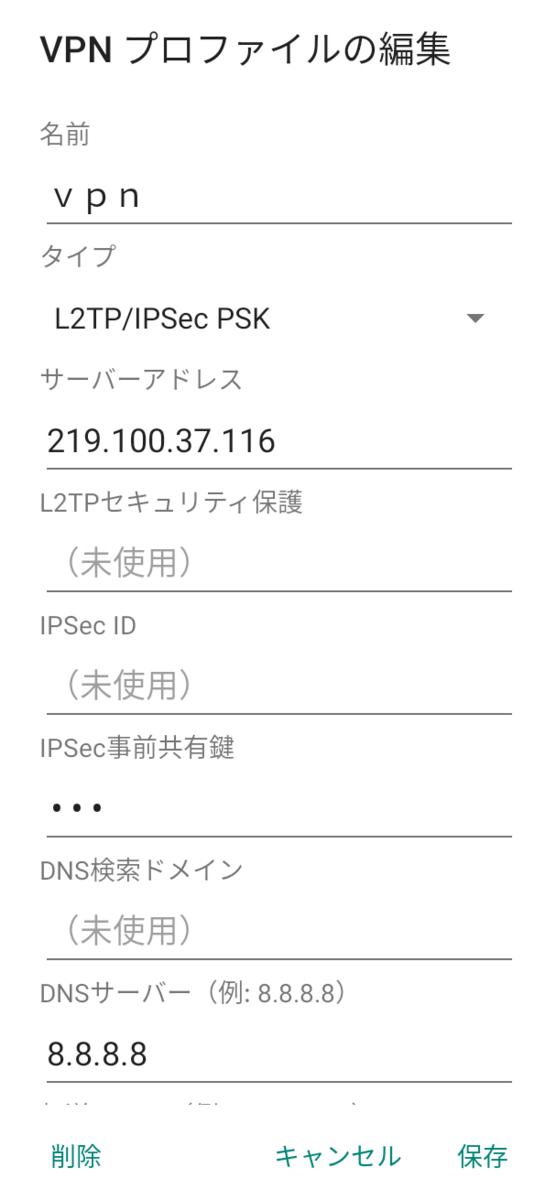 f:id:tommyoctopas:20200506164025p:plain