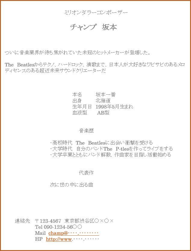 f:id:tommysomekawa:20180905150627p:plain