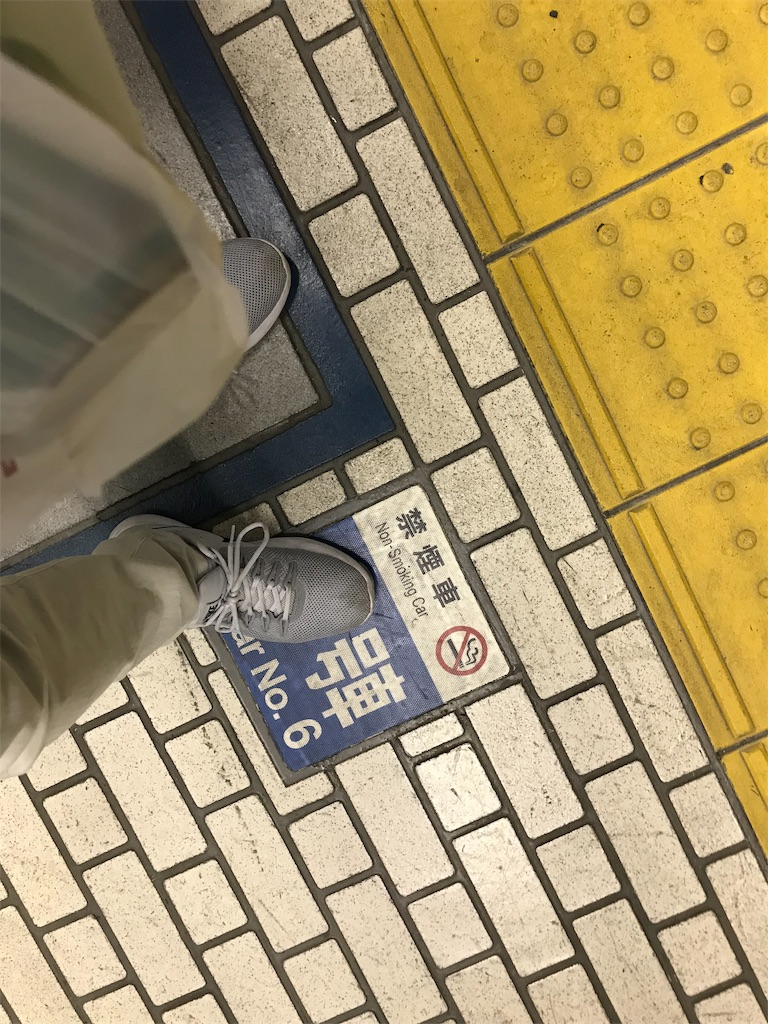 f:id:tommysomekawa:20181202064338j:image