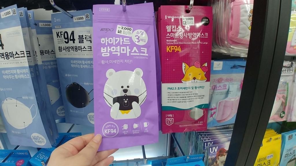 Kf94 韓国 マスク