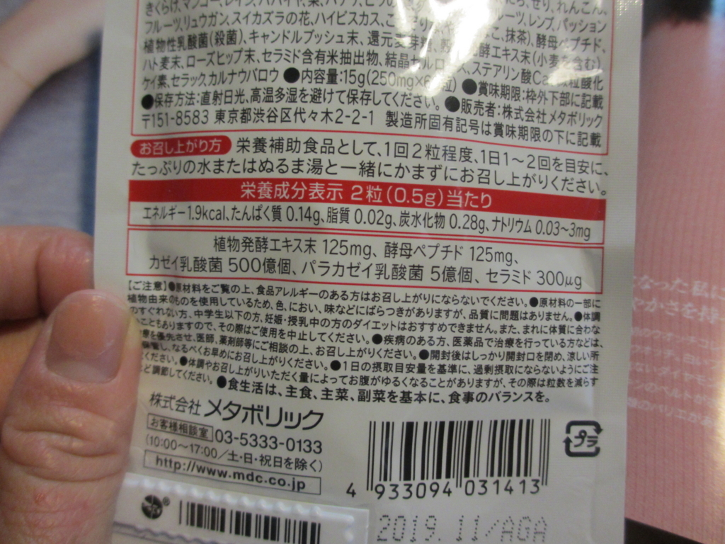 f:id:tommyyoshi-biz:20170710151301j:plain