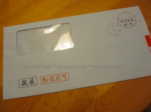 f:id:tommyyoshi-biz:20170719102851p:plain