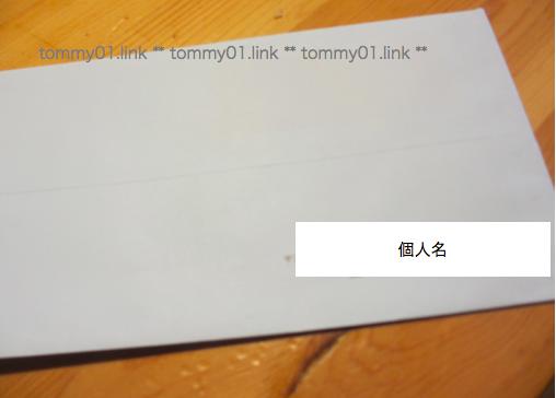 f:id:tommyyoshi-biz:20170719102859p:plain