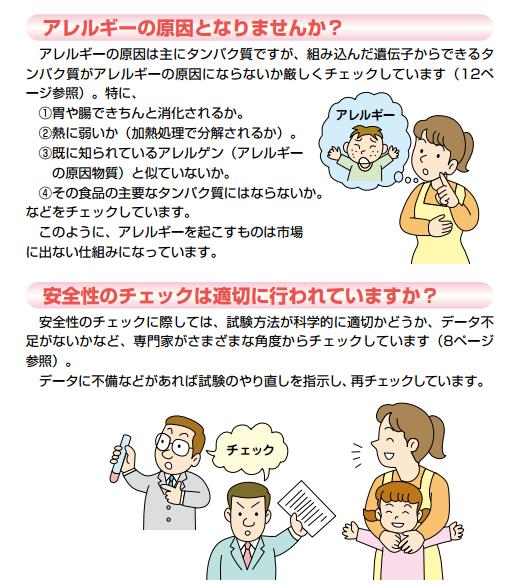 f:id:tommyyoshi-biz:20170822103121p:plain