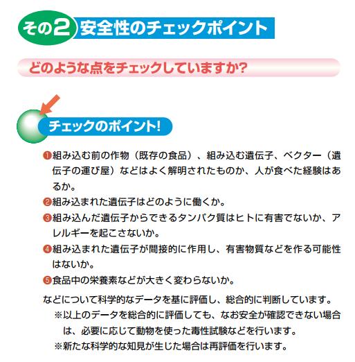 f:id:tommyyoshi-biz:20170822103849p:plain