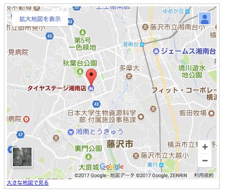 f:id:tommyyoshi-biz:20170922130302p:plain