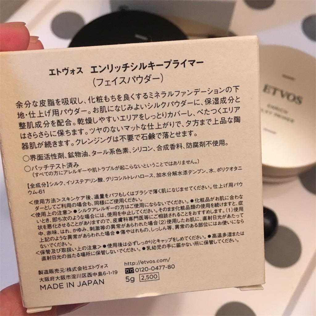 f:id:tommyyoshi-biz:20171110105651j:image