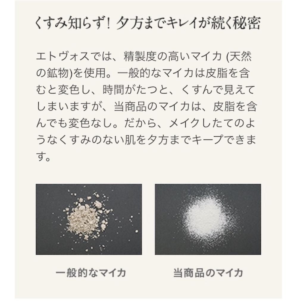 f:id:tommyyoshi-biz:20171110112627j:image