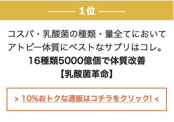 f:id:tommyyoshi-biz:20180417090718p:plain