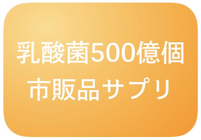 f:id:tommyyoshi-biz:20180604122939p:plain