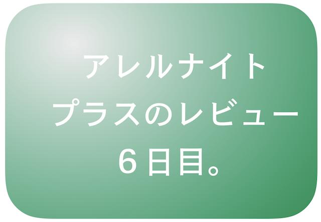 f:id:tommyyoshi-biz:20180607145017p:plain