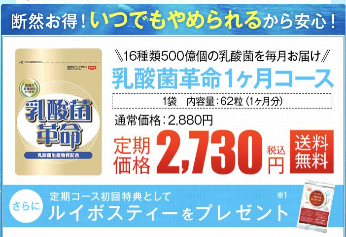 f:id:tommyyoshi-biz:20180622105657p:plain