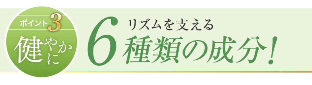 f:id:tommyyoshi-biz:20180706141900p:plain