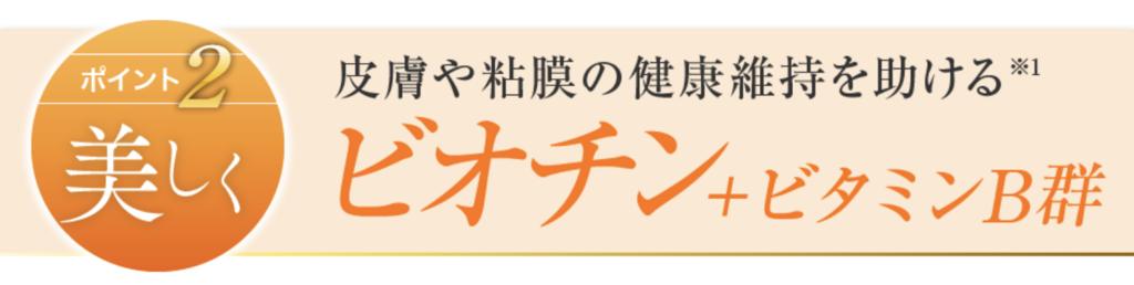 f:id:tommyyoshi-biz:20180706141905p:plain