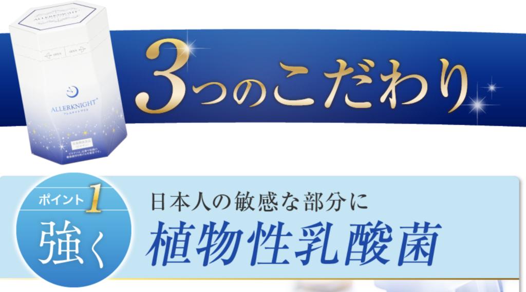 f:id:tommyyoshi-biz:20180706141908p:plain