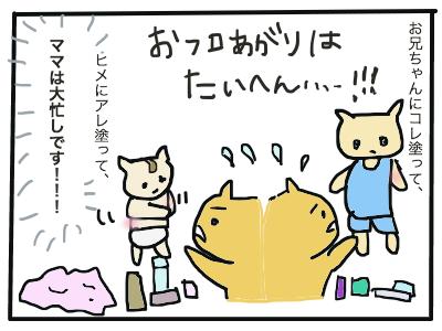 f:id:tommyyoshi-biz:20180718171353p:plain