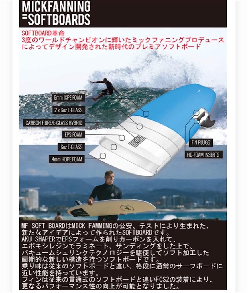 f:id:tommyyoshi-biz:20180804173612j:image