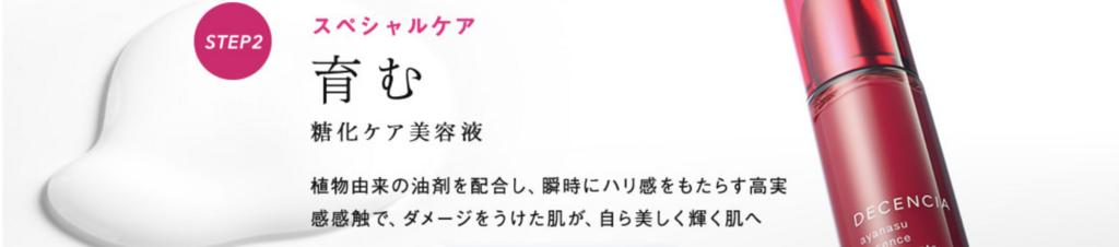 f:id:tommyyoshi-biz:20180818122000p:plain