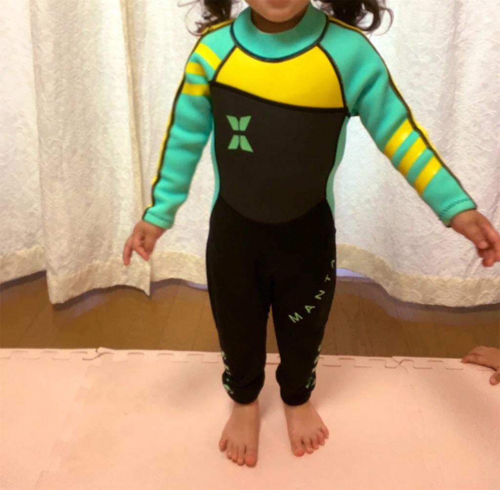 Dive&Sail 3歳 Sサイズ レビュー