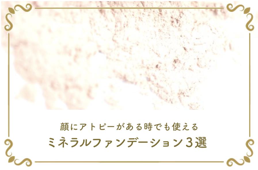 f:id:tommyyoshi-biz:20190522160347p:plain