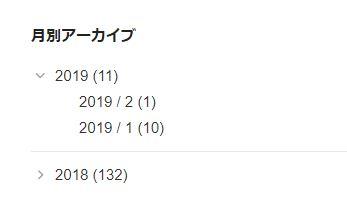 f:id:tomo-aro40:20190209235604j:plain
