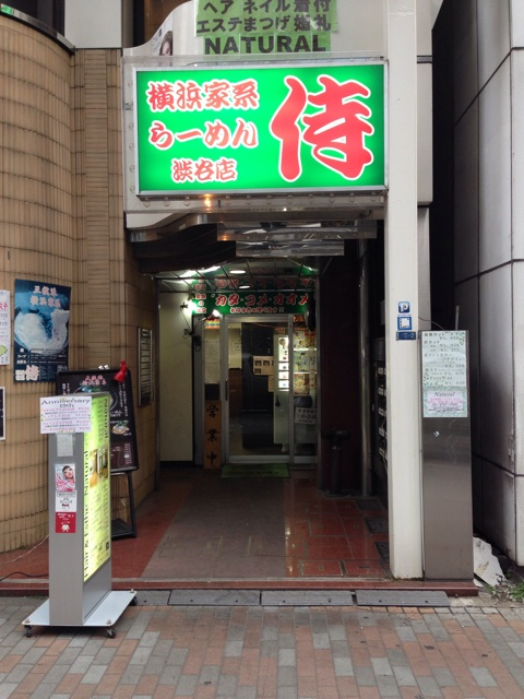 f:id:tomo-blog:20140326172914j:plain