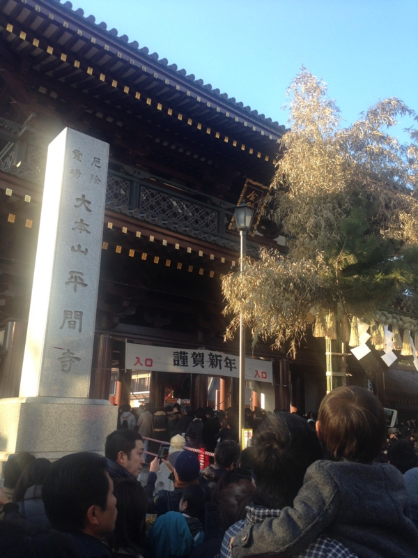 f:id:tomo-blog:20160102152548j:plain