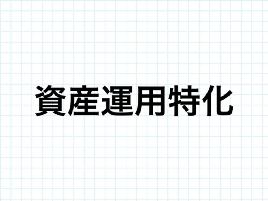 f:id:tomo-blog:20160609232324j:plain