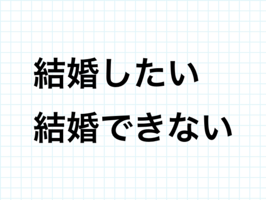 f:id:tomo-blog:20160618163253j:plain