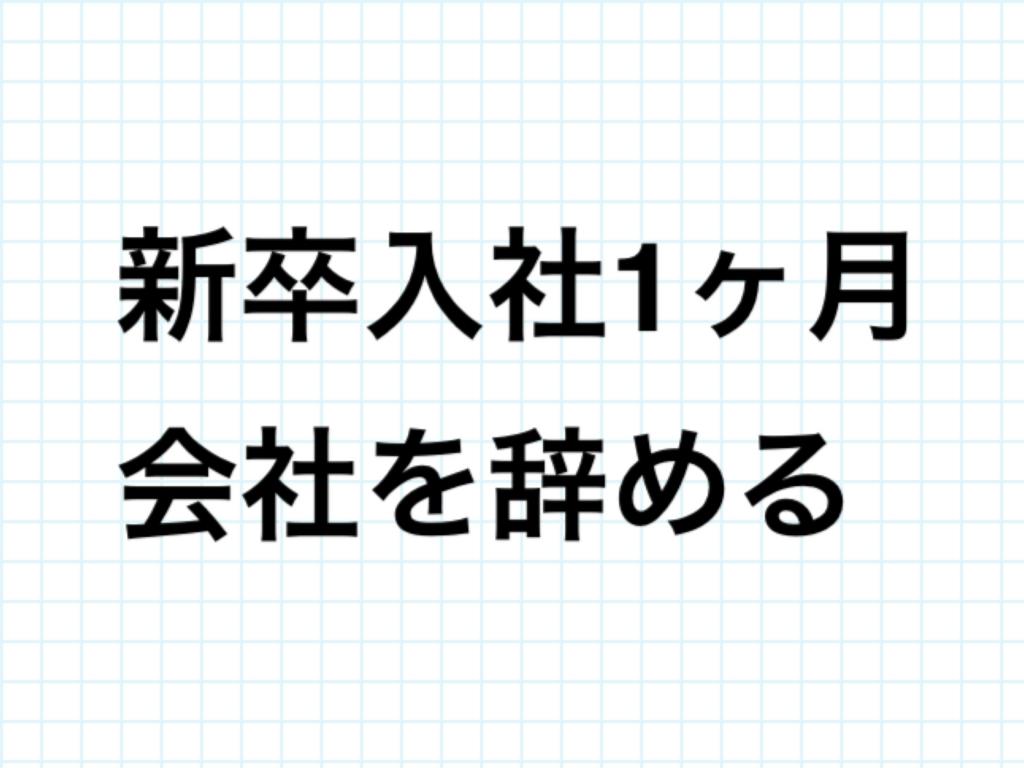 f:id:tomo-blog:20160630215927j:plain