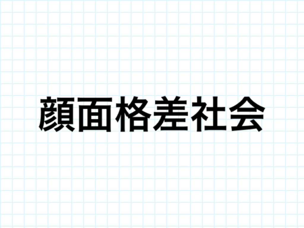 f:id:tomo-blog:20160630223154j:plain