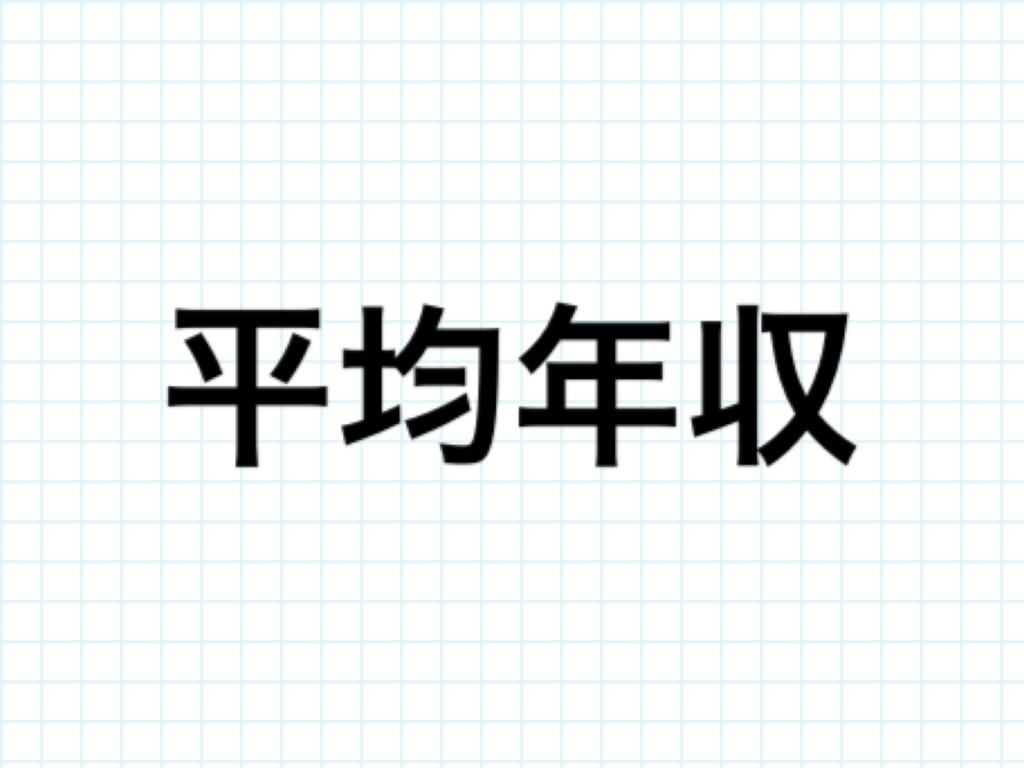 f:id:tomo-blog:20160630225617j:plain