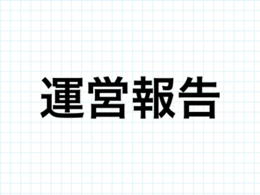 f:id:tomo-blog:20160701203622j:plain