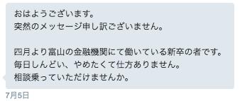 f:id:tomo-blog:20160709212544p:plain