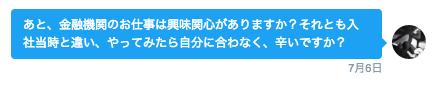 f:id:tomo-blog:20160709234517p:plain