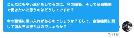 f:id:tomo-blog:20160709234608p:plain