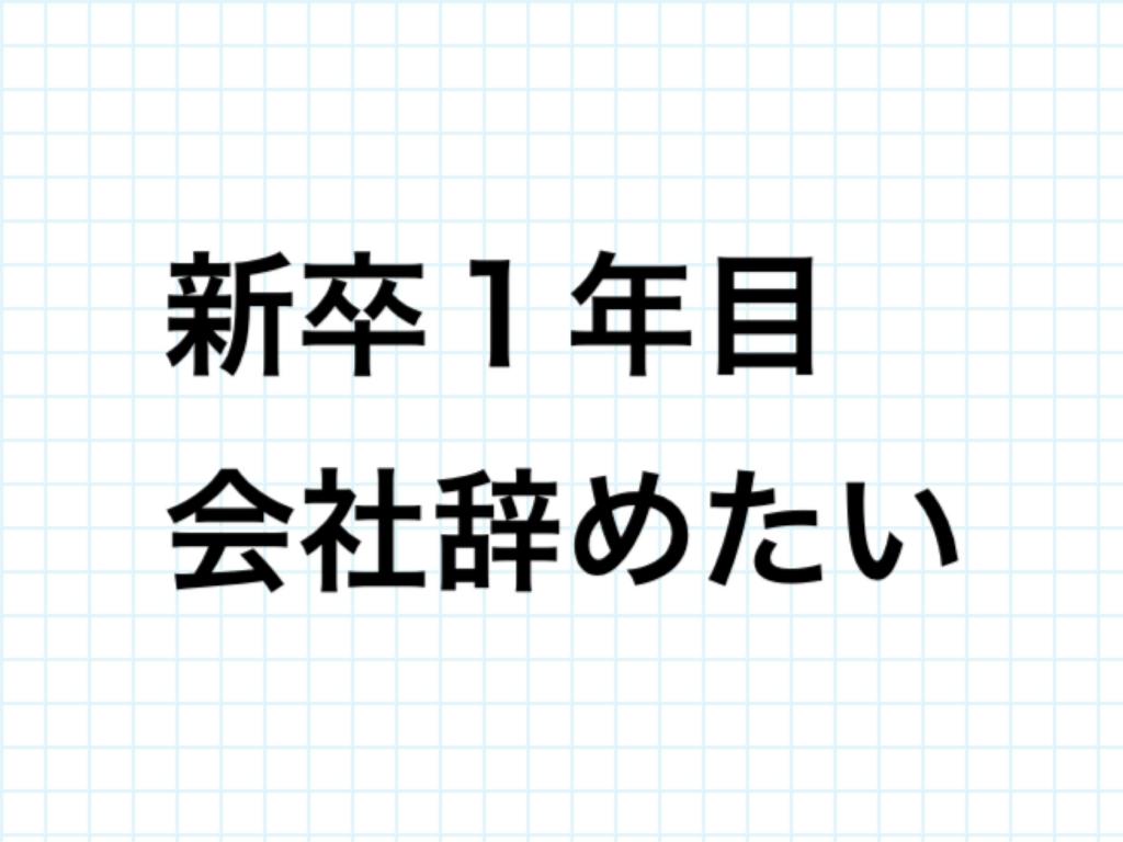f:id:tomo-blog:20160710095234j:plain
