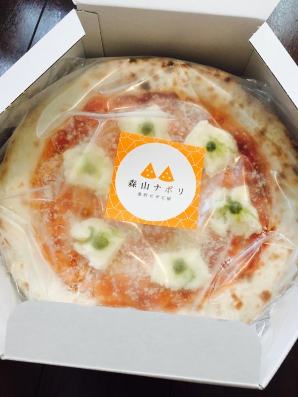 【食べ方・焼き方】森山ナポリを取り寄せて食べてみた